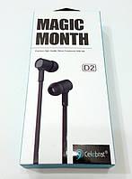 Наушники с микрофоном Celebrat D2 black