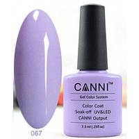 Гель лак Canni 067 пастельный фиолетовый 7,3 мл
