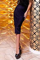Женская юбка-карандаш Санити темно-синий