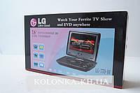 LG 770DV  7.8DVD Портативный dvd проигрыватель