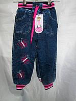 Джинсы детские теплые опт на девочку 1-3, шаровары на манжетах с вышивкой бабочки