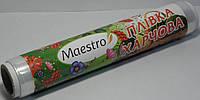 Пищевая пленка 500гр  ТМ Maestro