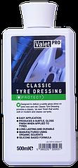 Valet Pro Classic Tyre Dressing средство по уходу за шинами длительного действия
