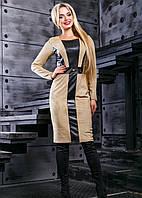 Чудесное платье в деловом стиле платье 2411