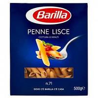 Макароны Barilla Penne Lisce 500g (Италия)