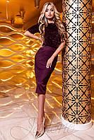 Женская юбка-карандаш Санити марсала