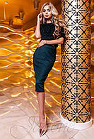 Женская юбка-карандаш Санити изумруд