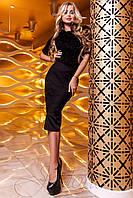 Женская юбка-карандаш Санити черный