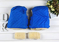 Муфта-варежки стеганая на овчине для рук на ручку коляски, на санки. Синяя