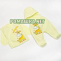 Костюмчик (комплект) на выписку р. 62 для новорожденного ткань ФУТЕР 100% хлопок 3915 Желтый
