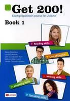 Get 200! Book 1 (учебник)