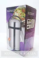 Термос для горячих напитков и еды 1L