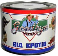 """Средство от кротов """"Goodbye"""" (банка) 500г"""