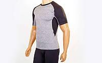 Компрессионная мужская футболка с коротким рукавом LD-1105-GR