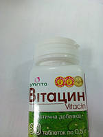 Витацин 60 табл. для почек, при маточных кровотечениях