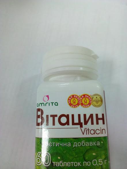 Витацин при заболевании почек, маточных кровотечениях - Салюс-экологически чистые продукты, натуральная косметика  в Одессе