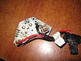 Регулятор вентилятора печки 847283W б/у на Peugeot: 106, 405, 406, 605, Partner, фото 3
