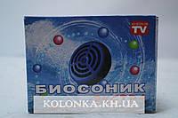 Ультразвуковая машинка Biosonik Биосоник оригинал