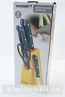 Кухонный набор ножей Kaizer Hoff 5+1