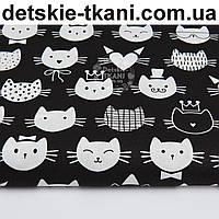 """Ткань хлопковая """"Котики в шляпах и коронах"""", белые на чёрном, № 1020"""