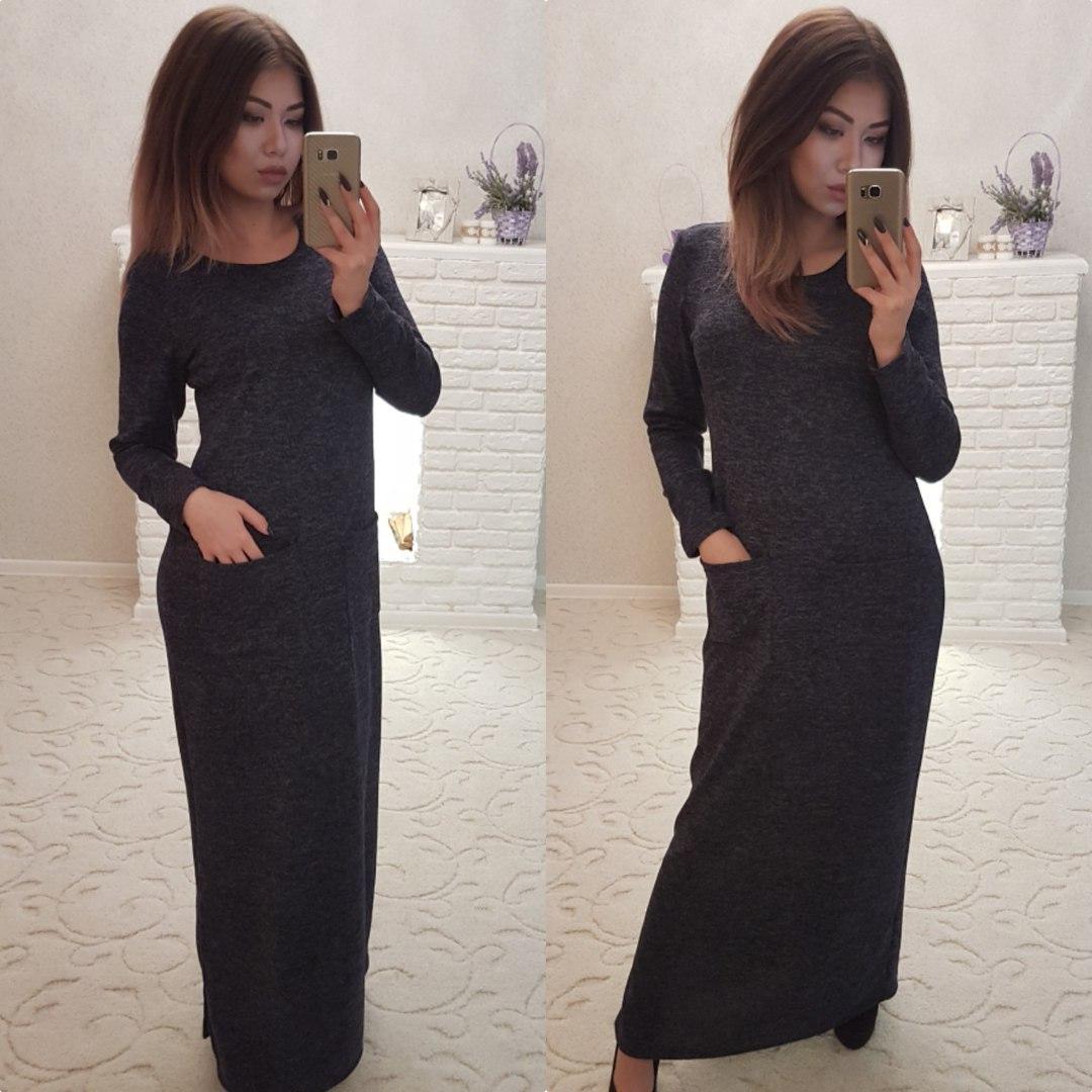 ef76a4baf8e Платье в пол в расцветках 30896  Интернет-магазин модной женской ...