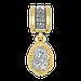 БМ НЕУВЯДАЕМЫЙ ЦВЕТ. Православная бусина шарм с молитвой, серебро, фото 2