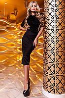 Черная юбка Санити Jadone Fashion 42-48 размеры