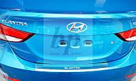 Защитная хром накладка на задний бампер с загибом Hyundai elantra md fl (хюндай елантра мд фл 2014+)