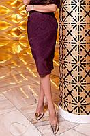 Юбка Санити марсала Jadone Fashion 42-48 размеры
