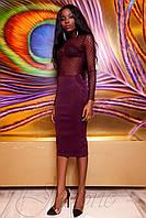 Женская юбка-карандаш Торри марсала