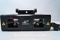Лазерная установка 3D 144A RG