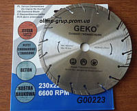 Диск обрізний GEKO Сегмент 230 мм
