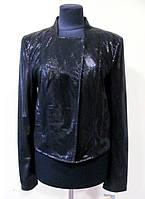 Куртка женская кожа Tuzzi (Германия)