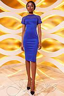 Трикотажное платье Наргиз электрик Jadone  42-48 размеры