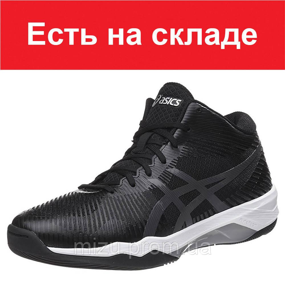 2ae07f043 Кроссовки для волейбола мужские ASICS GEL-Volley Elite 3 MT , цена 3 599  грн./пара, купить в Днепре — Prom.ua (ID#570928942)