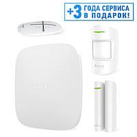 Комплект охранной gsm сигнализации Ajax StarterKit белый
