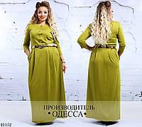 Платье длинное с карманами и поясом французский трикотаж 48,50,52,54,56