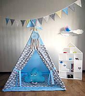 Вигвам палатка для детей Облака