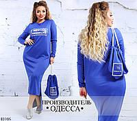 Платье повседневное с хвостом франц трикотаж 48,50,52,54