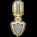 ЩИТ (СИЛА ХРЕСТА). Православна намистина шарм з молитвою, срібло, фото 2