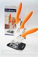 Набор керамических кухонных ножей на подставке Giakoma G-8143