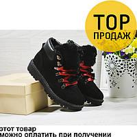 Женские низкие зимние ботинки, черного цвета / полусапоги женские, текстиль, с мехом, модные