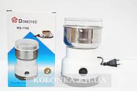 Кофемолка Domotec MS-1106