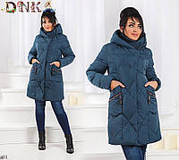 Куртка зимняя змейка на бок плащевка+холлофайбер 48,50,52,54,56
