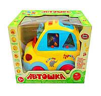 """Сортер """"Автошка"""" музыкальная развивающая игрушка машинка 9198"""