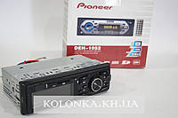 USB/SD MP3 проигрыватель Pioneer DEN-1052 1Din автомагнитола