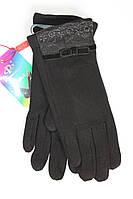 """Зимние перчатки """"Варвара"""" + Кролик оптом и в розницу"""