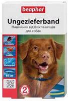 Ошейник Беафар против блох  для собак 65см (желто-синий)