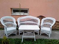 """Мебель из лозы """"Белая Капля"""""""