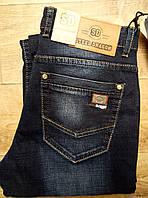 Мужские джинсы Steel Dragon 123 (32-38) 9.5$, фото 1